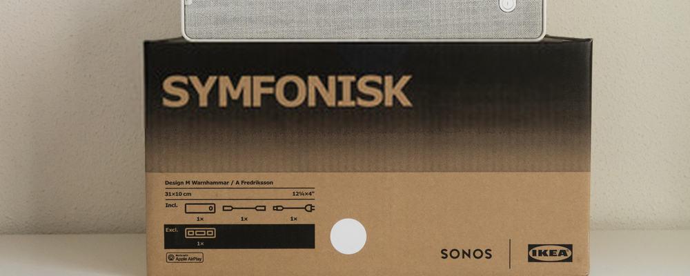 Symfonisk Sonos