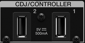 DJM-S11 Review –is this the most advanced scratch mixer ever? 14