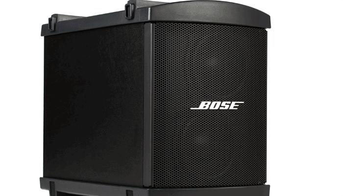 Bose L1 modelo 1S con módulo de graves B1 (paquete inalámbrico) 6