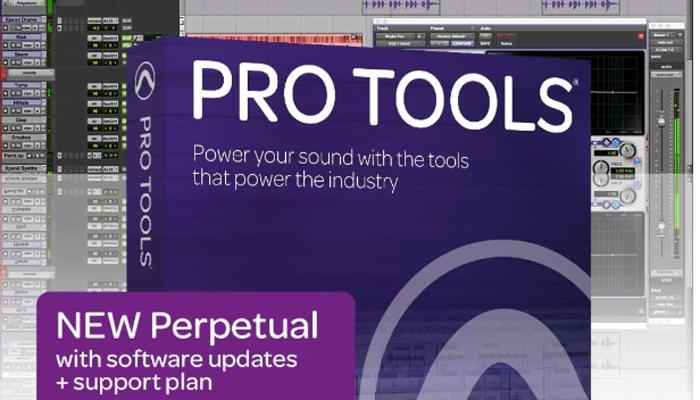 Avid Pro Tools 2